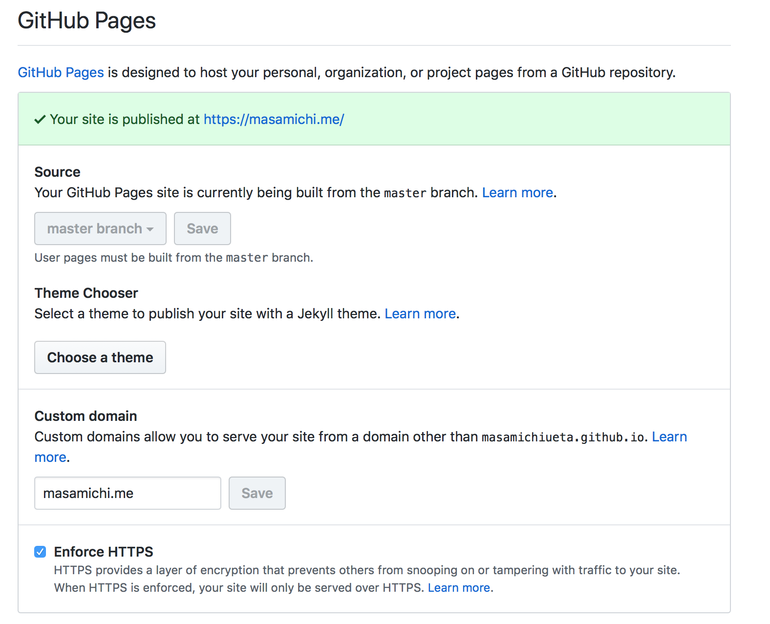 GitHub Pagesの設定